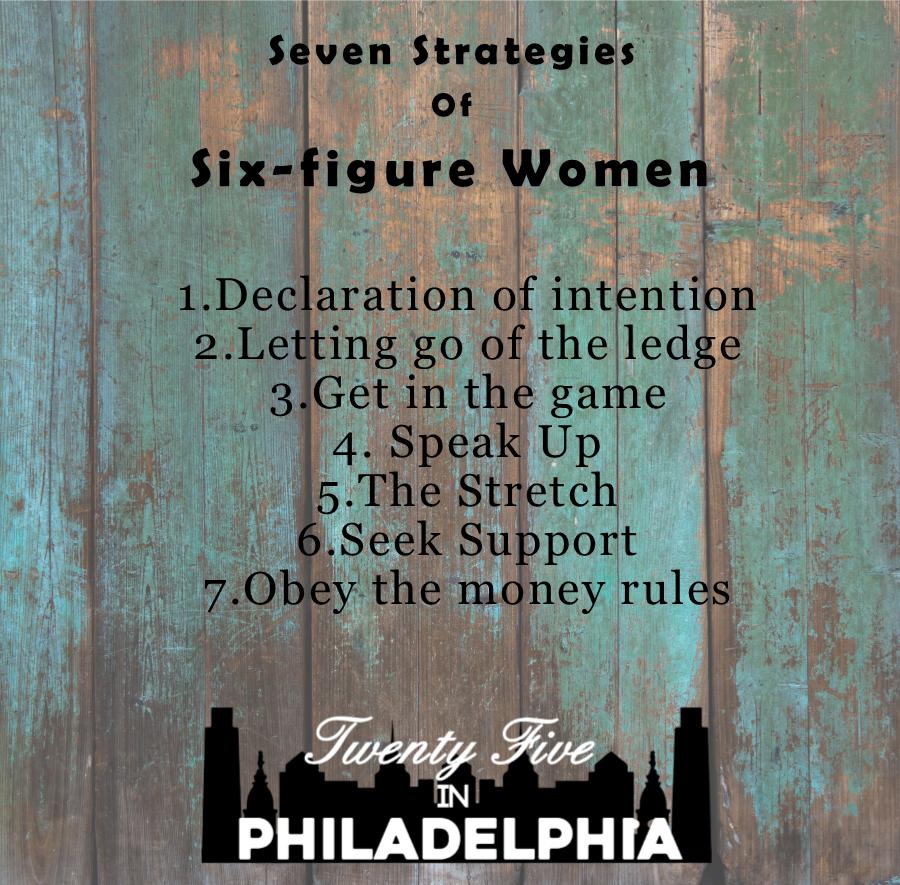 7 strategie
